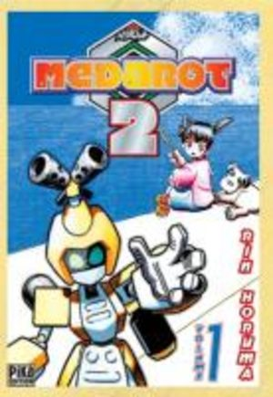 Medarot II Manga