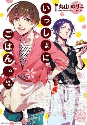 Issho ni Gohan - Mô Ippai! Manga