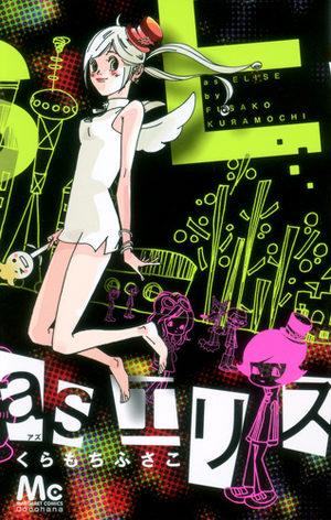 As Eris Manga