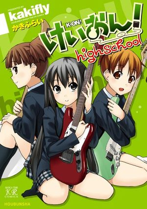 K-on! - Highschool