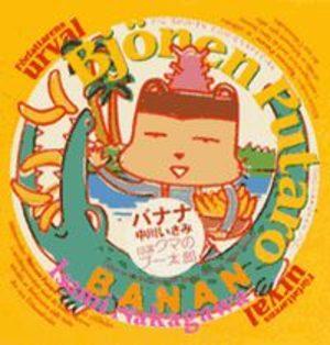 Jisen - Kuma no Pû Tarô - Banana