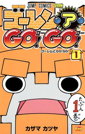 Golem a Go! Go!