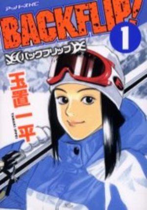Backflip! Manga