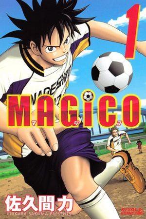 Magico - Chikara Sakuma