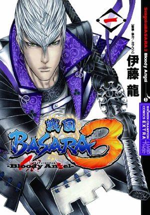 Sengoku Basara 3 - Bloody Angel