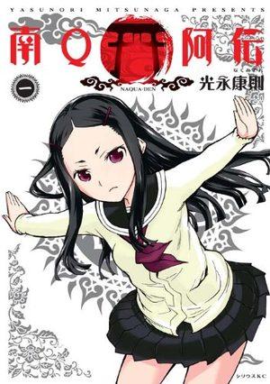 Nakua-den Manga