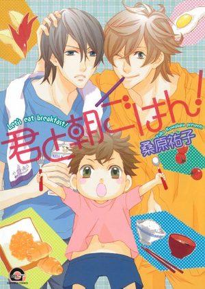 Kimi to Asagohan! Manga