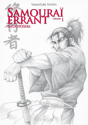 Samourai Errant Manga