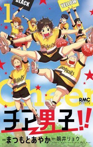 Cheer Danshi!! Série TV animée