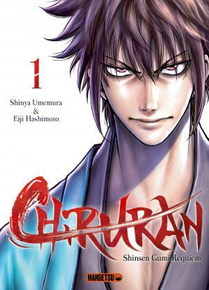 Chiruran - Shinsengumi Chinkonka
