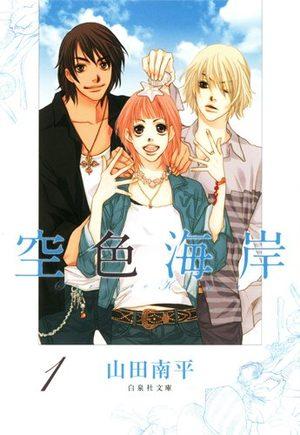 Sorairo Kaigan Manga