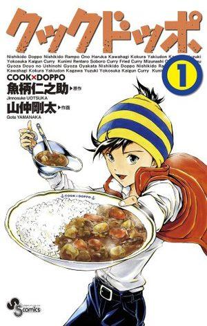Cook Doppo