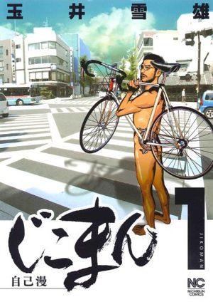 Jikoman Manga