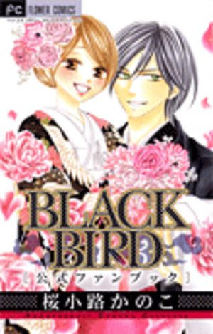 Black Bird Official Fan Book