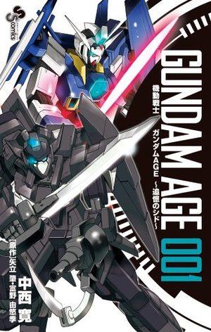 Mobile Suit Gundam Age - Tsuioku no Shido