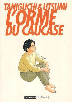 L'Orme du Caucase Manga