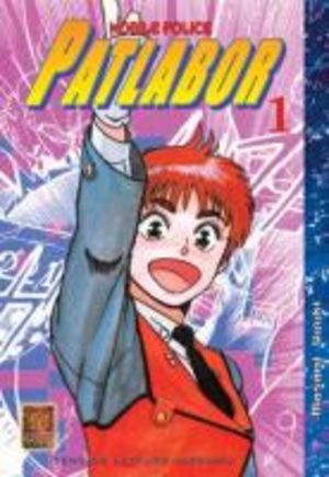 Patlabor Manga