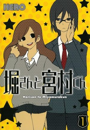 Hori-san to Miyamura-kun Série TV animée