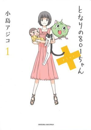 Tonari no 801-chan Plus