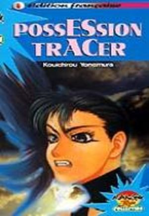 Possession Tracer Manga