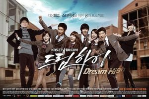 Dream High (drama)