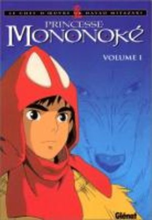 Princesse Mononoke Anime comics
