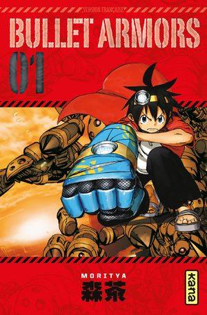 Bullet Armors Manga