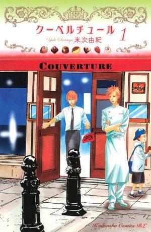 Couverture Manga