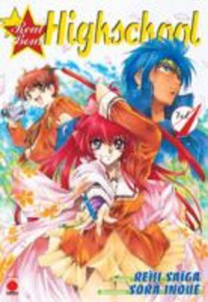 Real Bout High School Manga