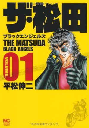 The Matsuda - Black Angels