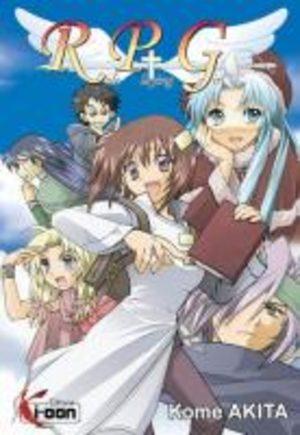 Role Playing Girl Manga