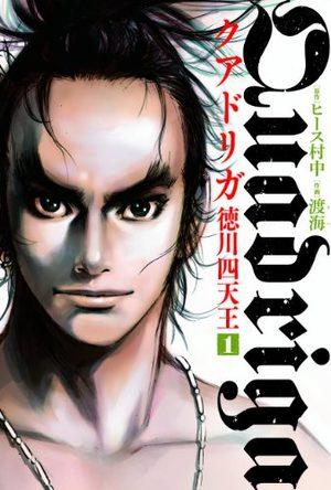 Quadriga - Tokugawa Shitennô Manga