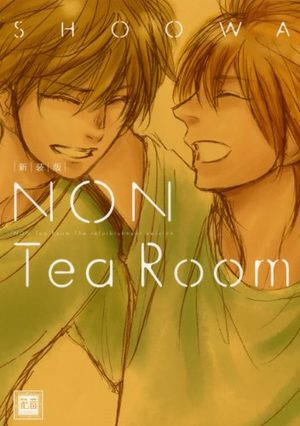 Non Tea Room Manga