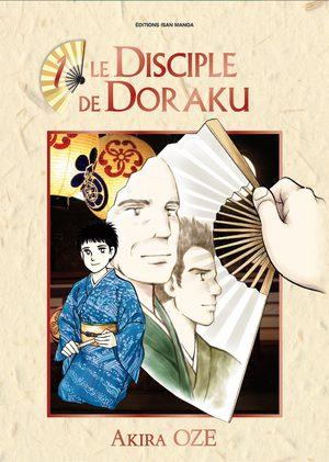 Le disciple de Doraku Manga