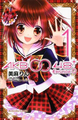 Akb0048 - Episode 0 Manga