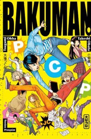 Bakuman character guide 2 - PCP