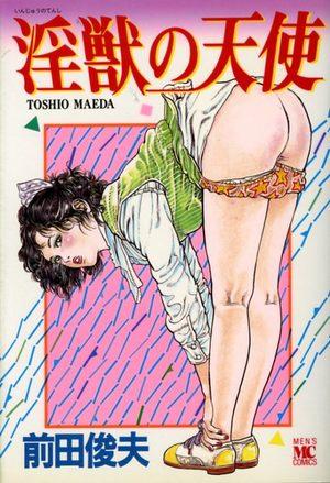 Injû no Tenshi Manga