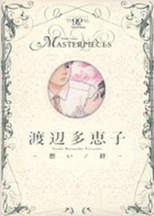 Omoi - Kizuna - Masterpieces