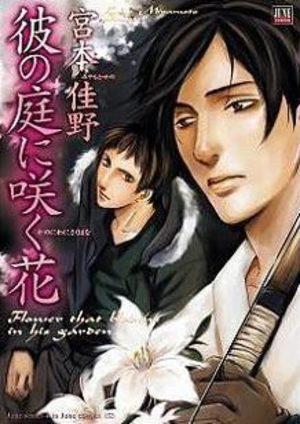 Kare no Niwa ni Saku Hana Manga