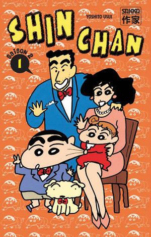 Shin Chan Film