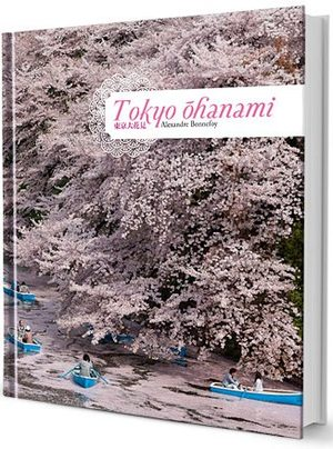 Tokyo Ohanami