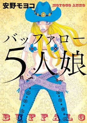 Buffalo 5 Nin Musume Manga