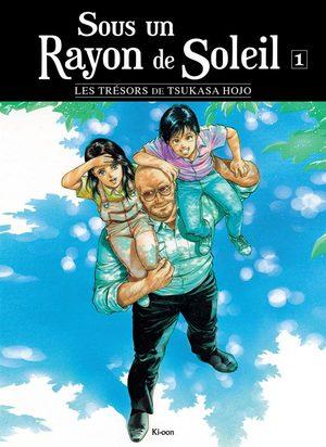 Sous un Rayon de Soleil Manga