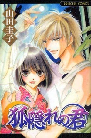 Kitsunegakure no Kimi Manga