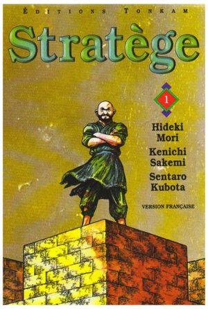 Stratège Manga