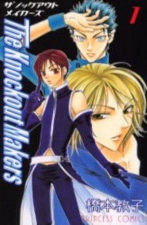 The Knockout Makers Manga