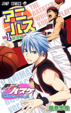 Kuroko no Basket TV anime character book - anibasu Light novel