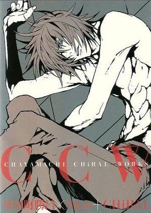 CCW - Chayamachi Chiral Works Artbook