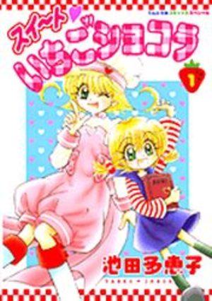 Sweet Ichigo Chocolate Manga