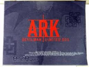 ARK - Devilman Limited Box Manga